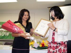 Japan Social Activista Award 2012