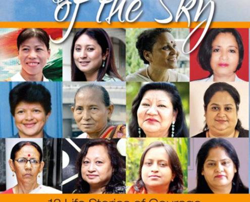 My Half Of The Sky - By Indrani Raimedhi, feat Hasina Kharbhih and 11 other women
